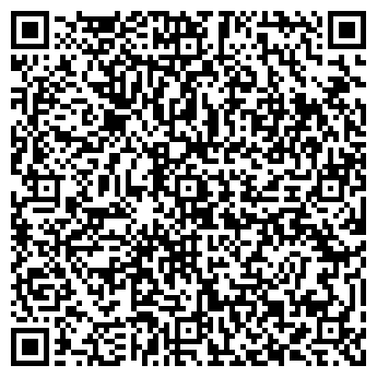 QR-код с контактной информацией организации Кронос Агро, ЧП