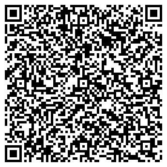 QR-код с контактной информацией организации Единство, ТД ООО