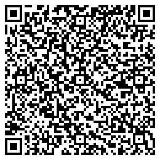 QR-код с контактной информацией организации Медагропром, ООО
