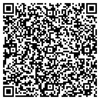 QR-код с контактной информацией организации № 76 ШКОЛА