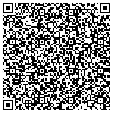 QR-код с контактной информацией организации Амрита Кременчуг,ЧП
