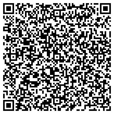 QR-код с контактной информацией организации Пивдень Каскад, ООО