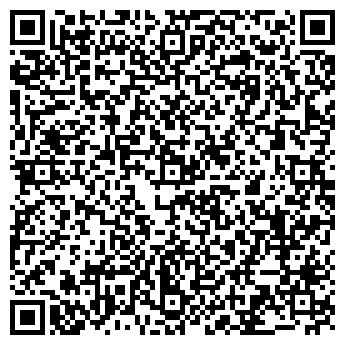QR-код с контактной информацией организации Корпорация Артериум