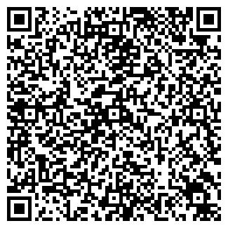 QR-код с контактной информацией организации Акимкина, ЧП