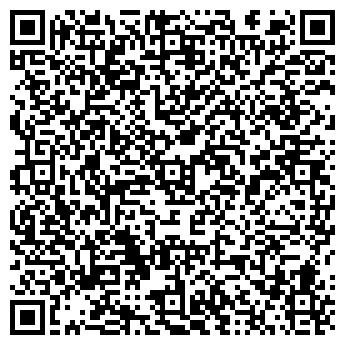 QR-код с контактной информацией организации Селютина, ЧП