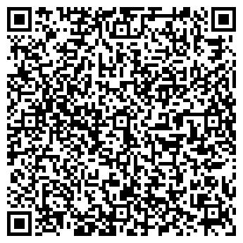 QR-код с контактной информацией организации Т.Ж Агротехнологии, ООО