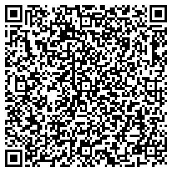 QR-код с контактной информацией организации ПКФ Злак-Сервис, ЧП