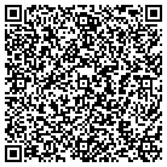 QR-код с контактной информацией организации ВТС-СЕМЕЙ ФИЛИАЛ ТОО