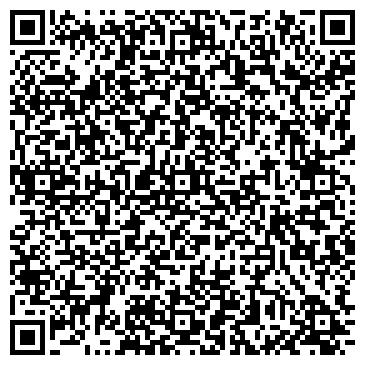 QR-код с контактной информацией организации Торговый Дом Кольцово, ООО