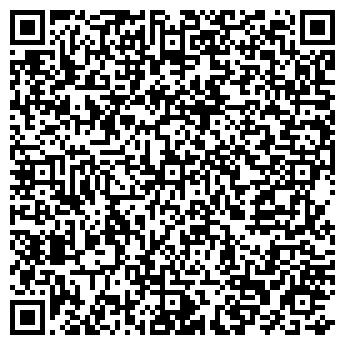 QR-код с контактной информацией организации Войтиченко,ЧП