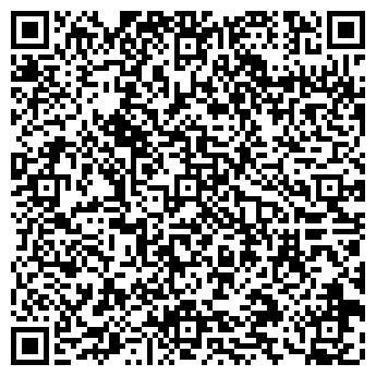 QR-код с контактной информацией организации № 82 СРЕДНЯЯ ШКОЛА