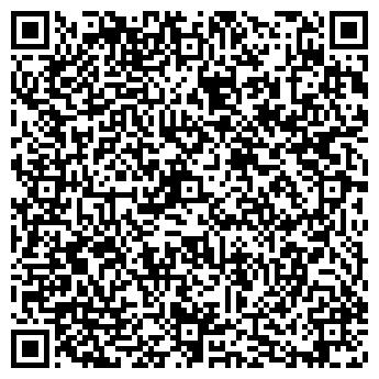 QR-код с контактной информацией организации Терра-Мед, ООО