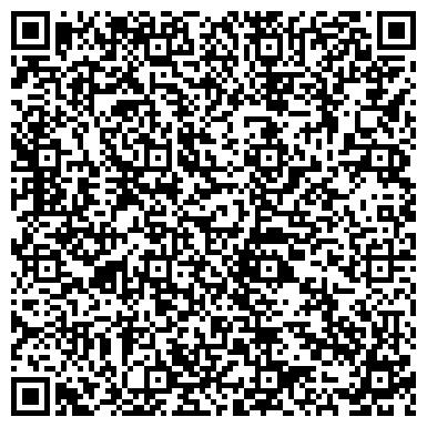 QR-код с контактной информацией организации Торговый дом Бизарт, ООО