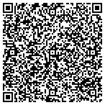 QR-код с контактной информацией организации УПСП ЗВК, ООО