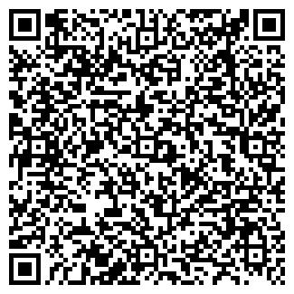 QR-код с контактной информацией организации Савенко, ЧП