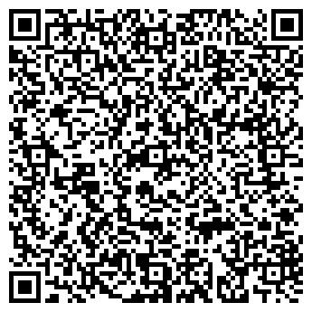 QR-код с контактной информацией организации Ветинтех, ООО