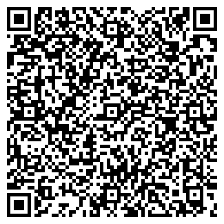 QR-код с контактной информацией организации Гера, ООО