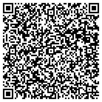 QR-код с контактной информацией организации Базальт, ЧП