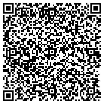 QR-код с контактной информацией организации № 93 ШКОЛА