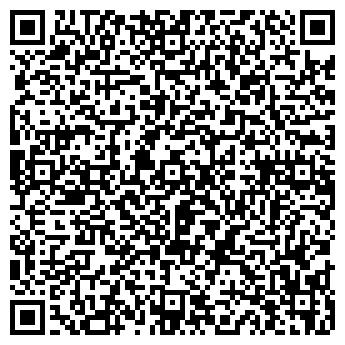 QR-код с контактной информацией организации Дерби, ООО
