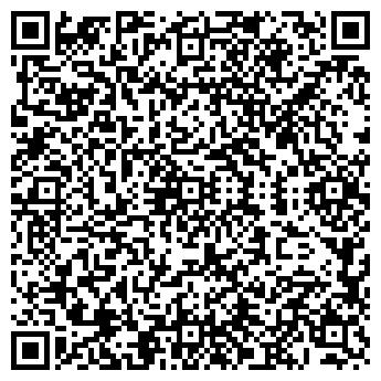 QR-код с контактной информацией организации Трифар, OOO