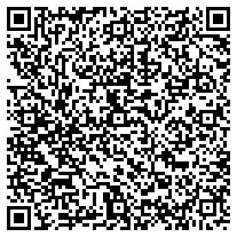 QR-код с контактной информацией организации Артрофит, ЧП