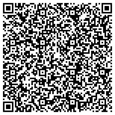 QR-код с контактной информацией организации Вавилон-все для парикмахера, СПД