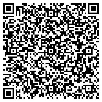 QR-код с контактной информацией организации Фаунахаус, ЧП