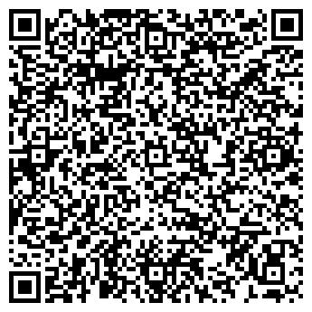 QR-код с контактной информацией организации Фигаро и ко, ЧП (FIGARO & Co)