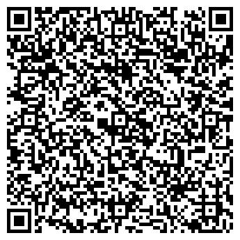 QR-код с контактной информацией организации ТМС-Сервис, ООО