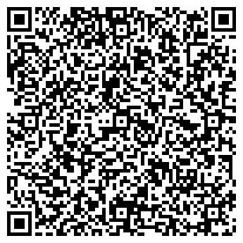 QR-код с контактной информацией организации Дивопрайд, ООО