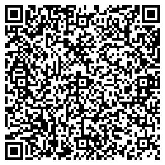 QR-код с контактной информацией организации Биелтек, ООО