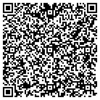 QR-код с контактной информацией организации Барбус, ООО