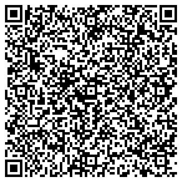 QR-код с контактной информацией организации Инвек, ООО