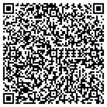 QR-код с контактной информацией организации Ветасан, ООО