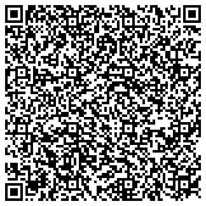 QR-код с контактной информацией организации СПЕЦИАЛИЗИРОВАННАЯ ШКОЛА № 97 С УГЛУБЛЕННЫМ ИЗУЧЕНИЕМ МУЗЫКИ ИМ. Г.М. ПЛОТНИЧЕНКО