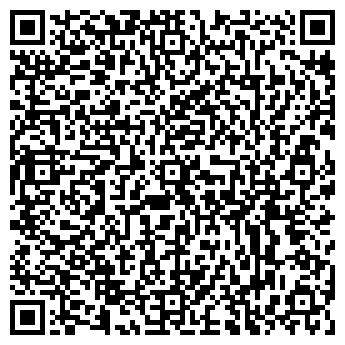 QR-код с контактной информацией организации Агропол, ООО