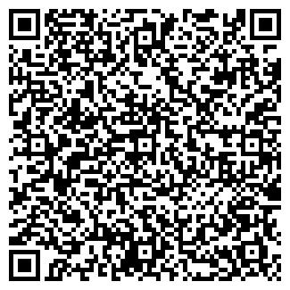 QR-код с контактной информацией организации ЗооСервис, ЧП