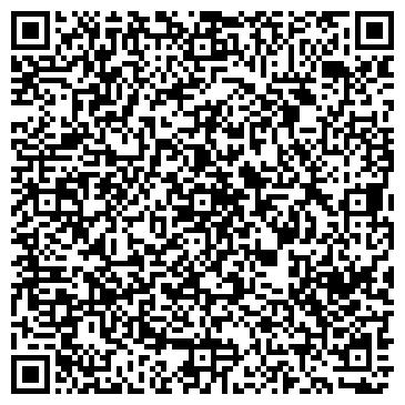 QR-код с контактной информацией организации Dakri Biokom, ООО (Дакри Биоком)