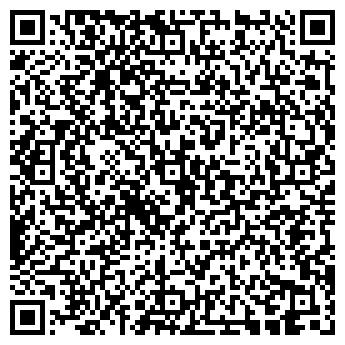 QR-код с контактной информацией организации Фарм, ООО
