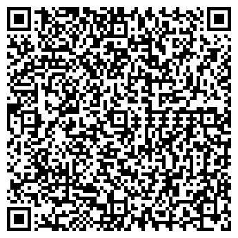 QR-код с контактной информацией организации Текро, ООО