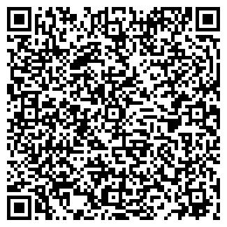 QR-код с контактной информацией организации ШКОЛА № 89