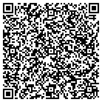 QR-код с контактной информацией организации Честа А.Г., ЧП