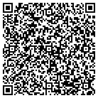 QR-код с контактной информацией организации Мегасалон, ООО (Megasalon)