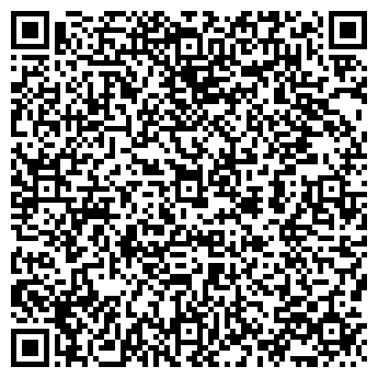 QR-код с контактной информацией организации Кормовик, ТОО