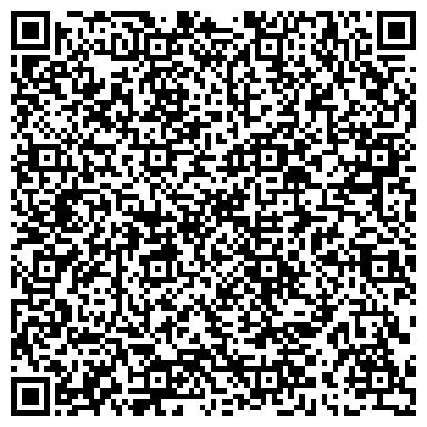 QR-код с контактной информацией организации Agro Trading-2007 (Агро Трейдинг-2007), ТОО