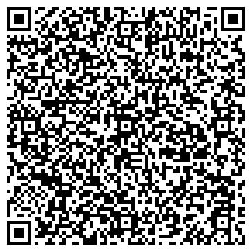 QR-код с контактной информацией организации Казлатекс, ТОО