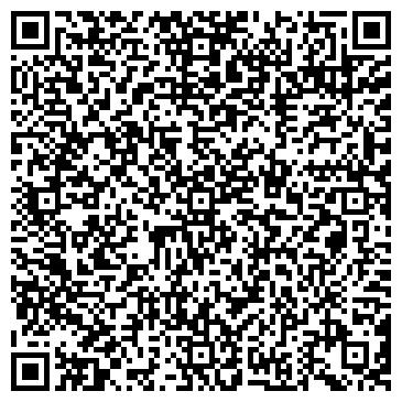 QR-код с контактной информацией организации Жанбай, ТОО