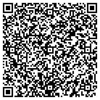 QR-код с контактной информацией организации Агриана (Agriana), ТОО