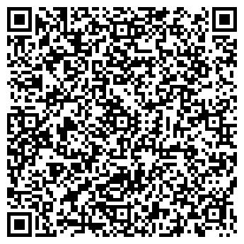 QR-код с контактной информацией организации ВетАгроСнаб, ТОО
